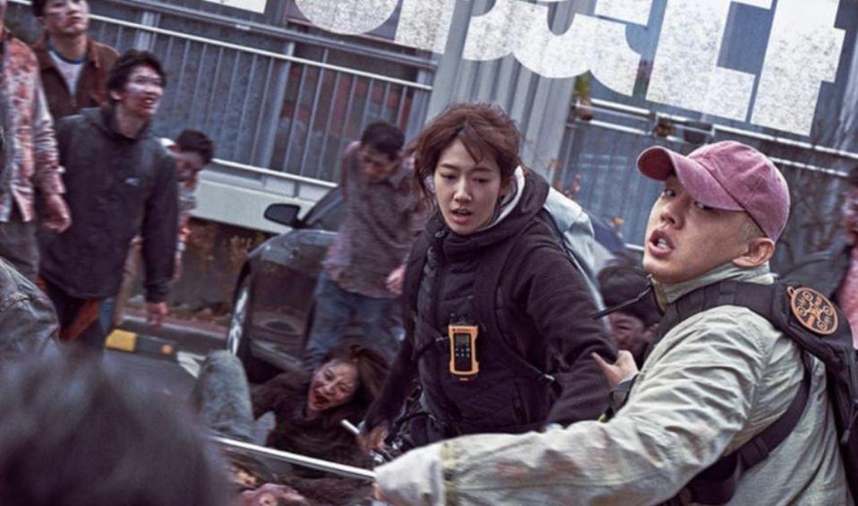Alive Korean film