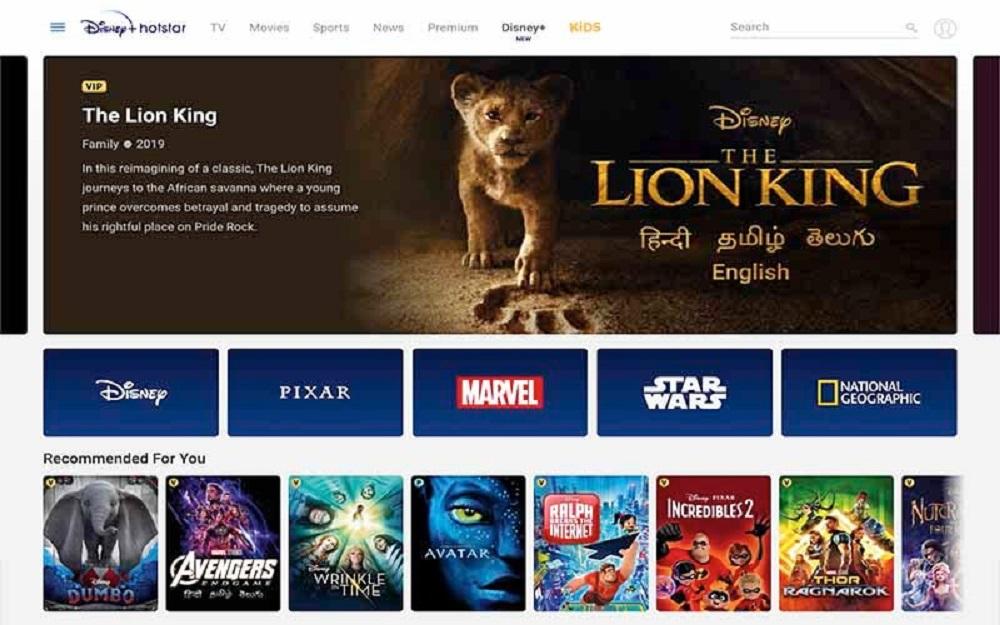 Disney+Hotstar Has Over 18.5 Million Paid Subscribers, Takes Disney+ To 73.7 Million