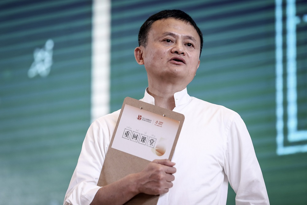 Founder Of Alibaba And Chinese Billionaire Jack Ma Suspected Missing After Criticizing The Chinese Government